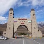 Ворота в горную Ингушетию